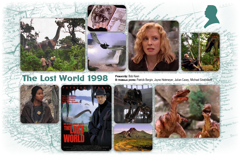 Затерянный мир 1998.jpg