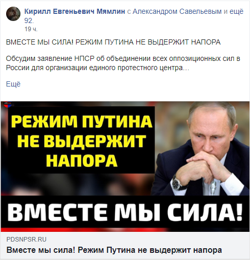 Адрес - https://clck.ru/MCTFR