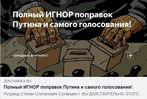 См. по адресу - https://clck.ru/MMCsQ