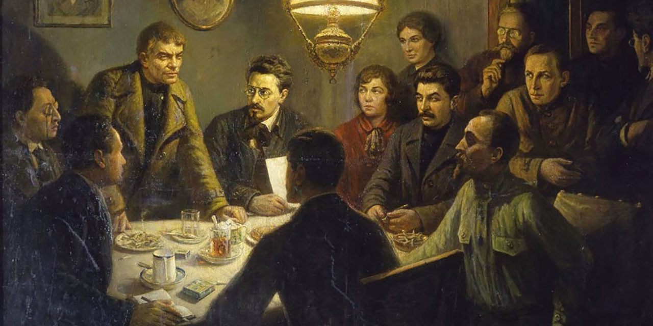 Заседании большевицкого ЦК 10 октября 1917, на котором было принято решение о проведении Октябрьской революции.