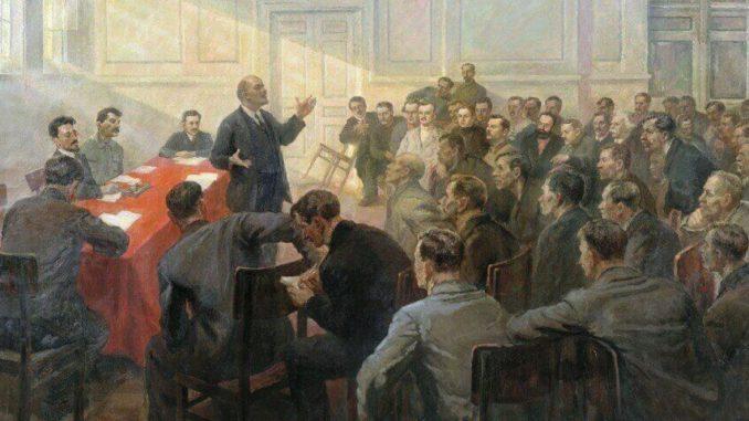 VII (Апрельская) Всероссийская конференция Росси́йской социа́л-демократи́ческой рабо́чей па́ртии (большевико́в) — первая легальная конференция большевиков.
