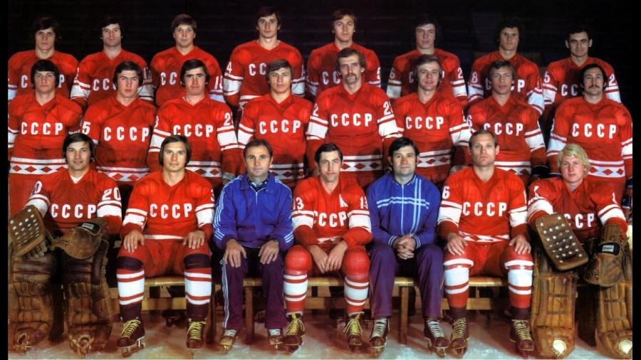 """Прага-1978. """"Красная машина"""". Начало..."""