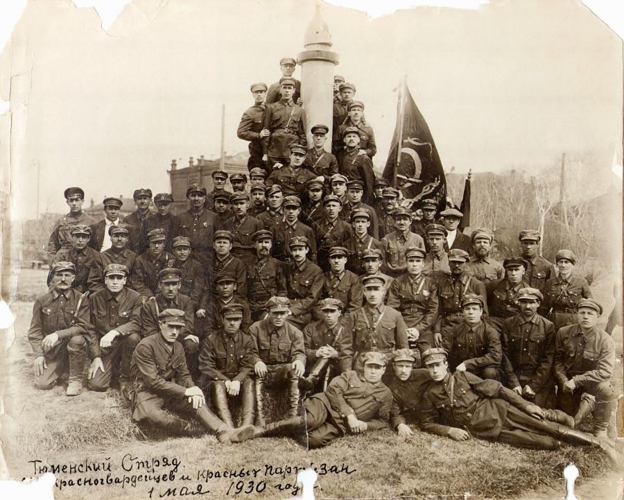 1 мая 1930 г. Единство Красной гвардии и Красных партизан.