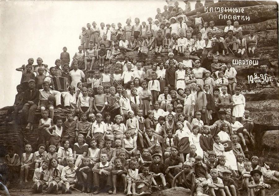 1936 г. Шарташские каменные палатки.