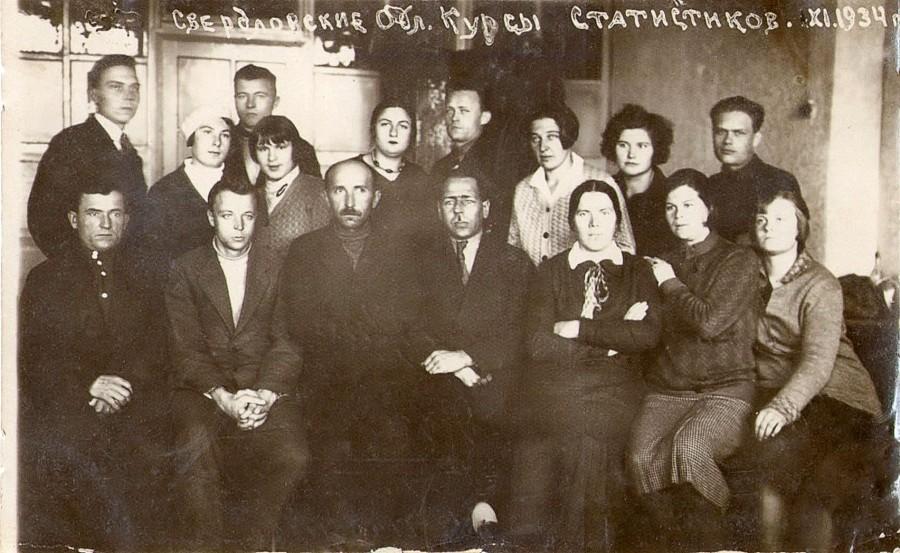 1934 год.  Подготовка кадров для службы социалистической статистики.