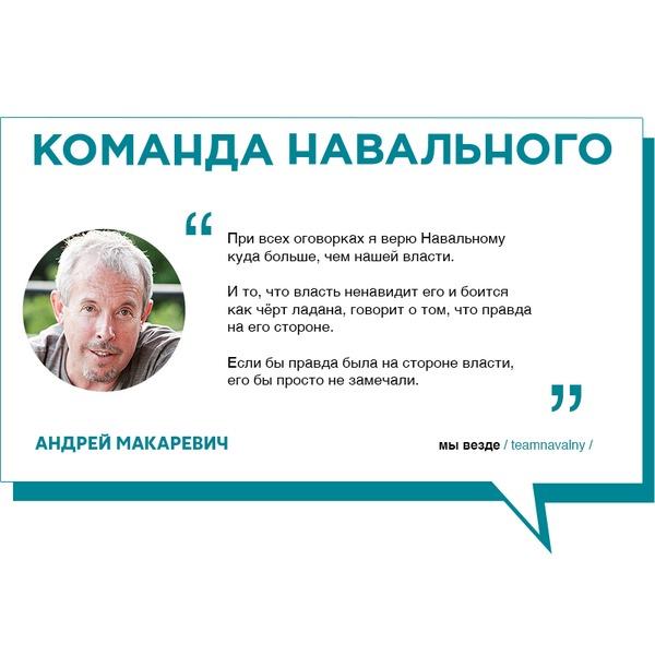Назарбаев заявил о готовности содействовать ускорению мирного процесса на Донбассе - Цензор.НЕТ 7400