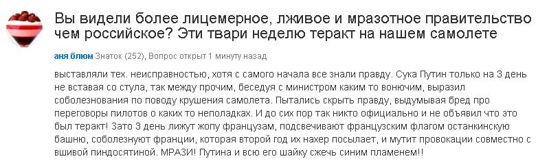28% избирателей проголосовали в Днепропетровске на 16:00 - Цензор.НЕТ 5923