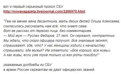 http://ic.pics.livejournal.com/georgij_art/27221803/76556/76556_original.png