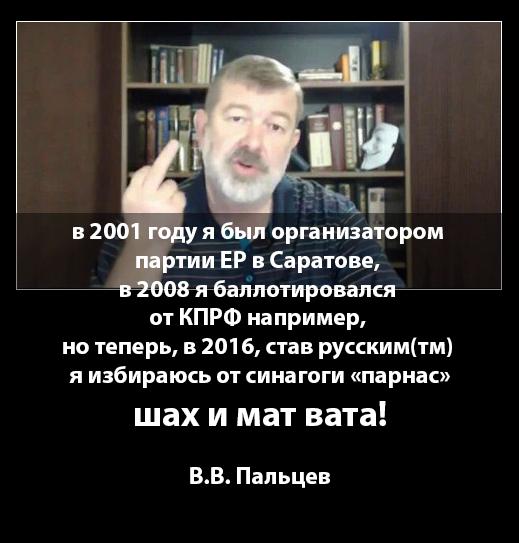 пальцев_800