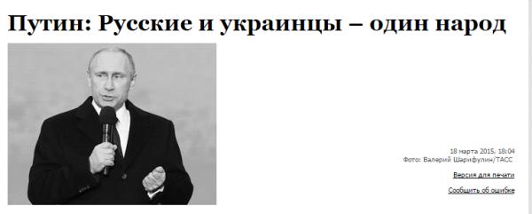путин2154.PNG