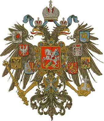 13777 600 Георгий БАТУХТИН: Русский двуглавый орел. Часть 1