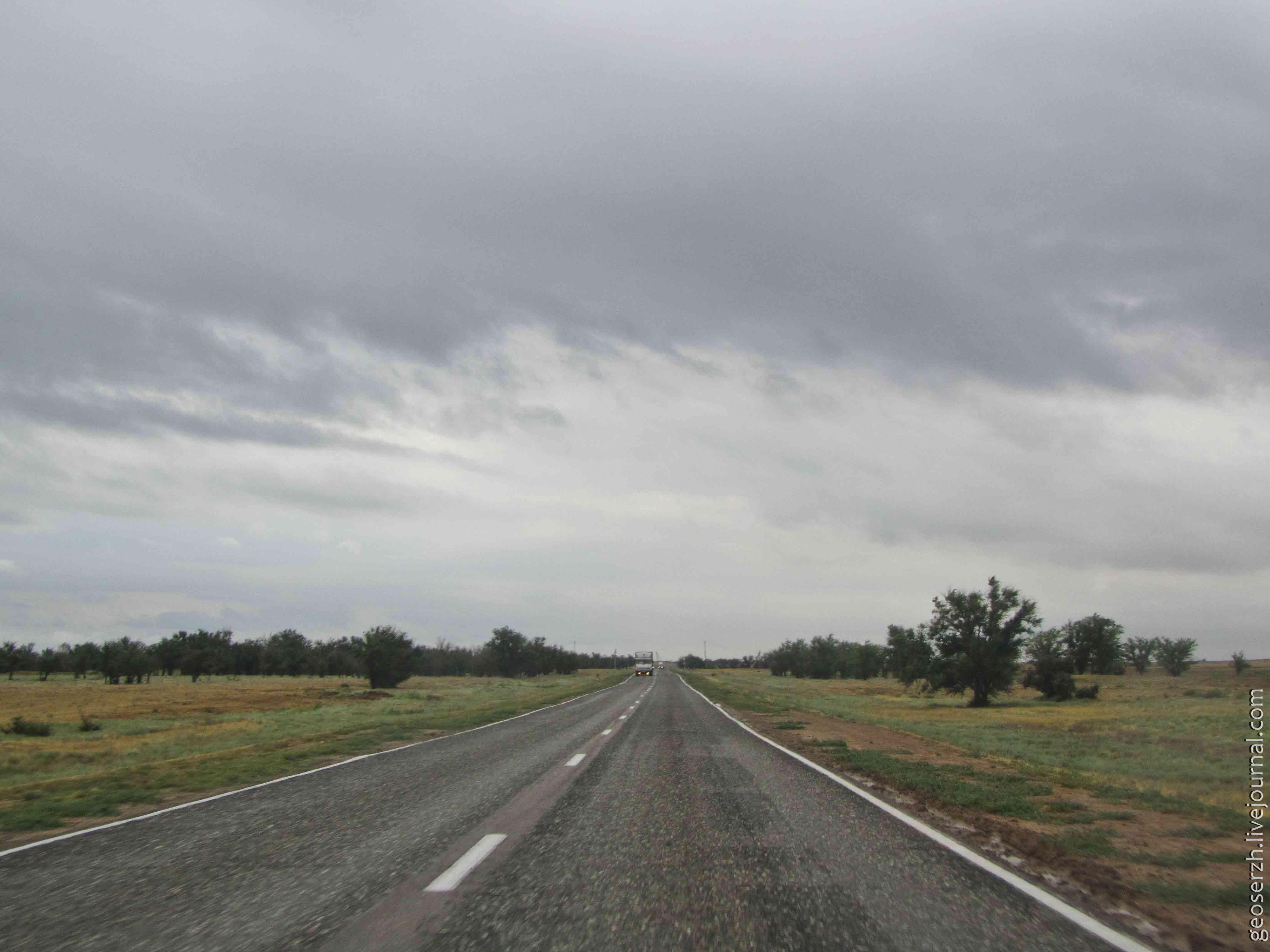 автоастрах (1)