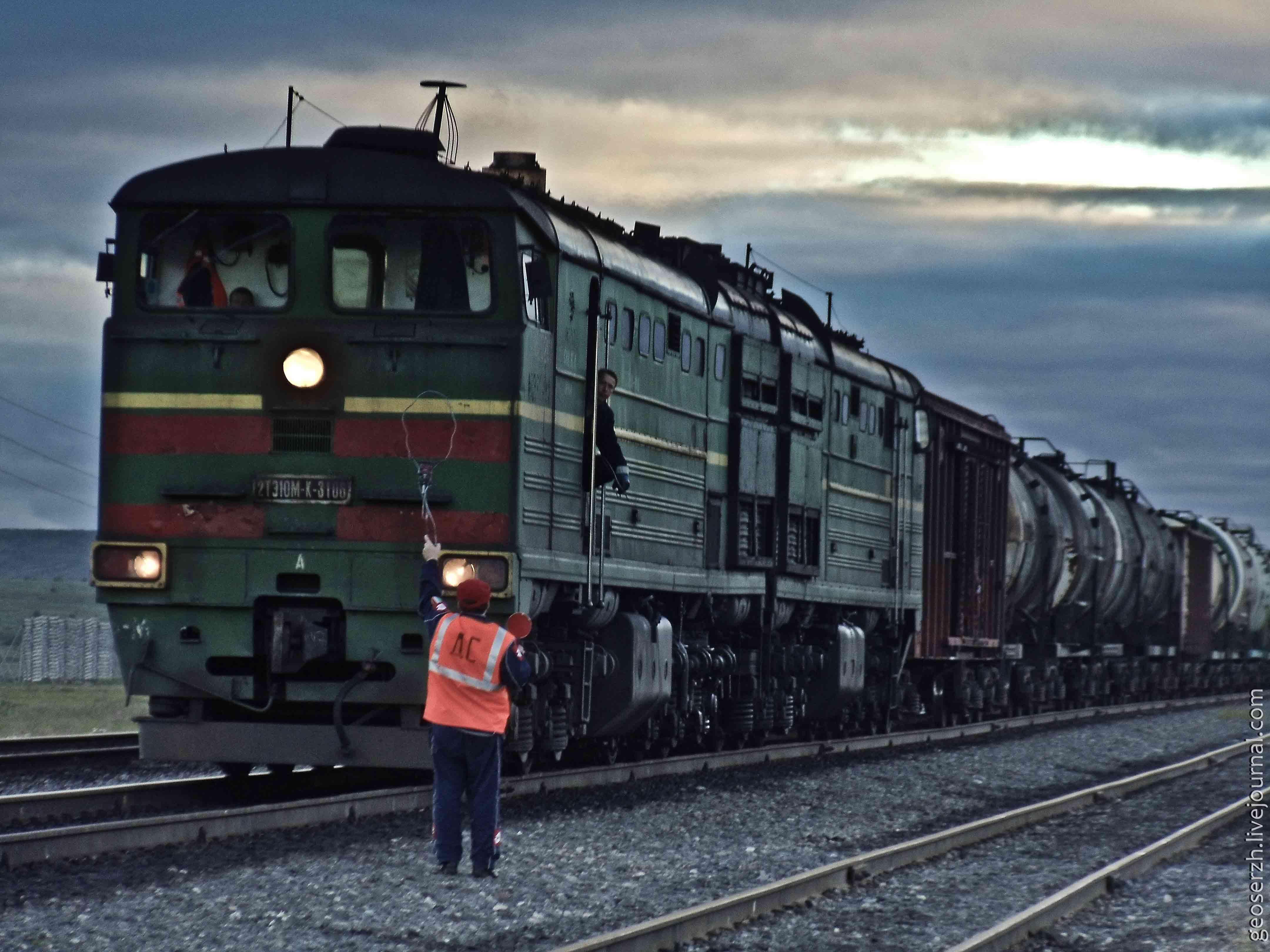русский порно фото русских поезд если