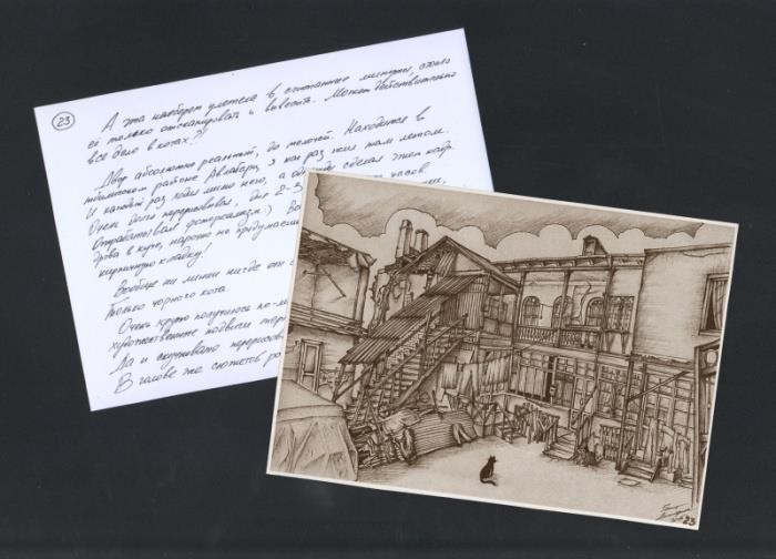 В почтовом отделении продаются открытки 6 видов