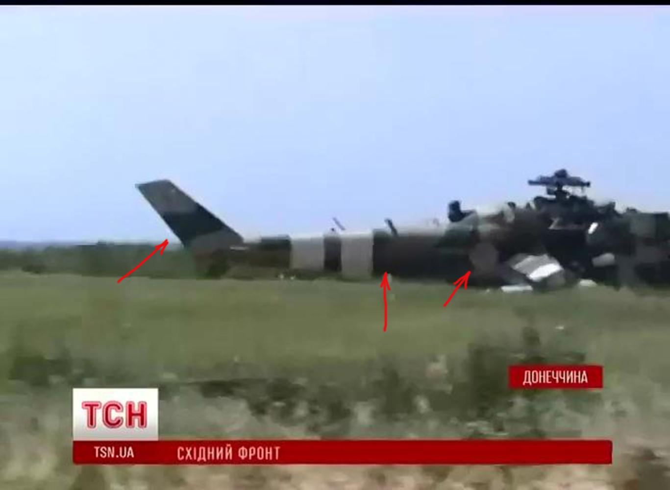 всегда знал, фото сбитые вертолеты на донбассе огромным