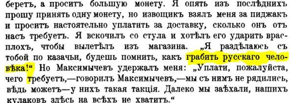 ХохловКазаки