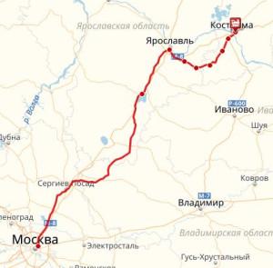 КостромаМосква