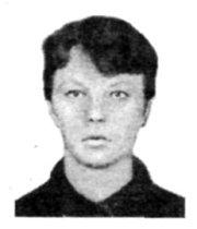 Комиссарова