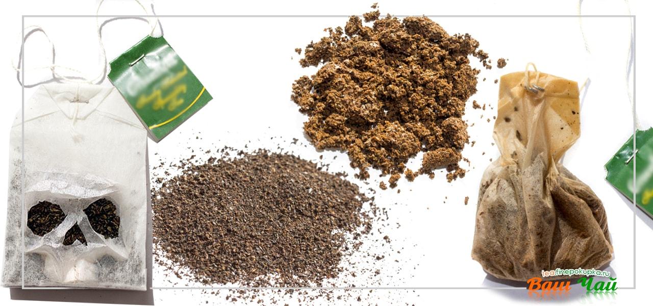 Польза чёрного чая в пакетиках