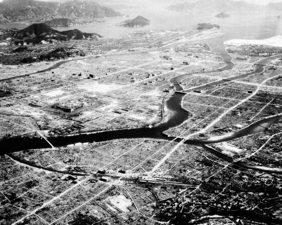 Хиросима в 1945 году