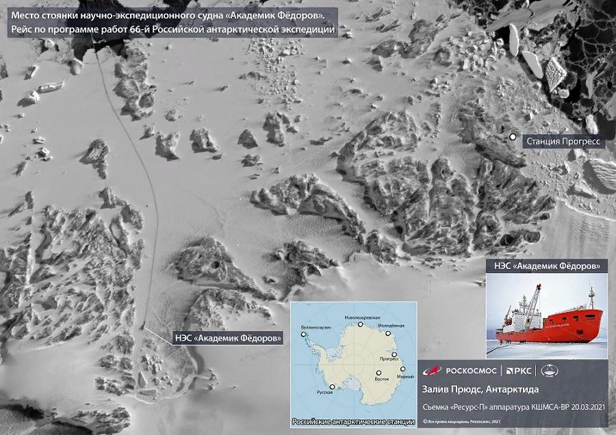 снимок КА Ресурс П антарктической экспедиции