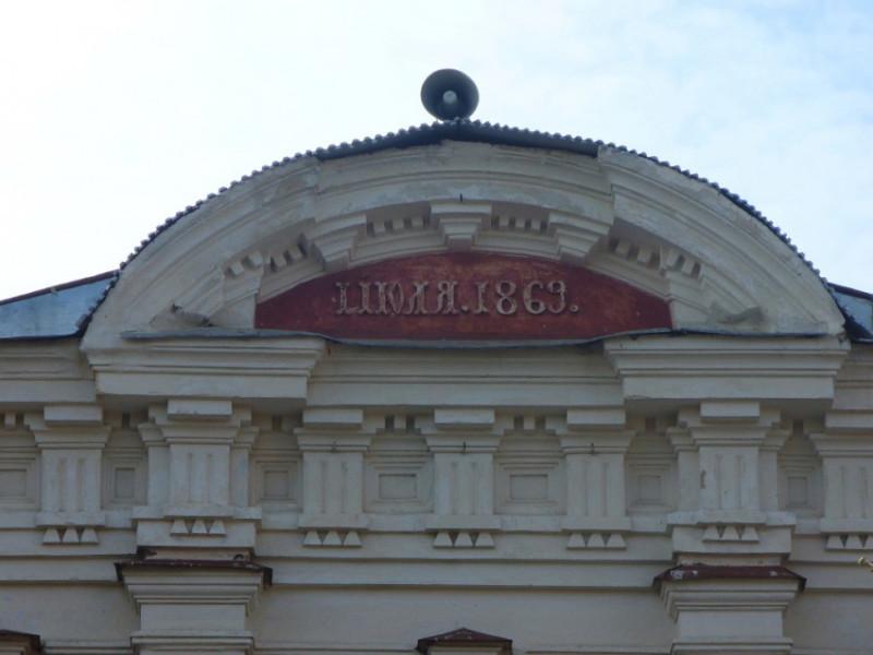 Дата на здании, это не дата постройки всего здания а только лишь надстройки верхних этажей.