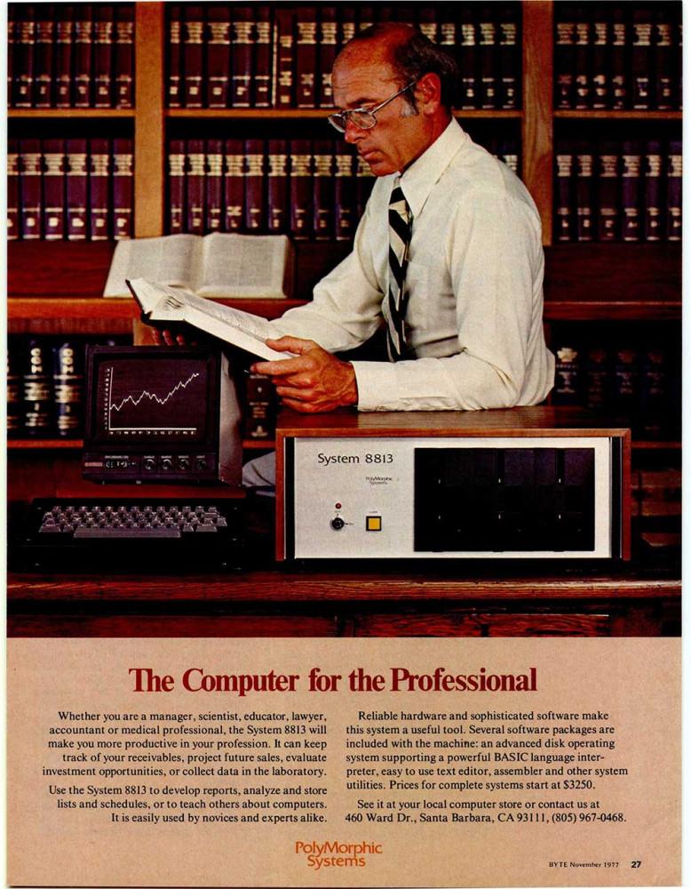 Подарки американской компьютерной промышленности к 60-летию Великого Октября сша