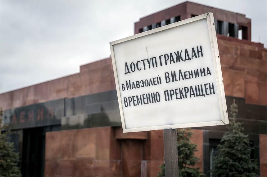 Ликвидировать мавзолей и некрополь у Кремлевской стены… планировалось ещё в 1954 году