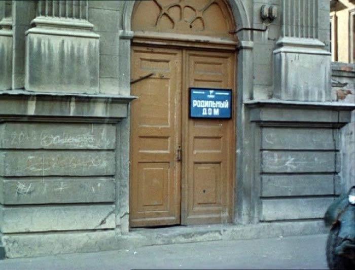 Родильные дома в СССР oldiesbutgoldies