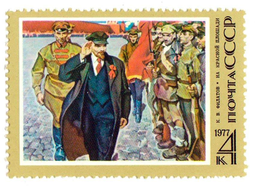 СССР в 1977 году