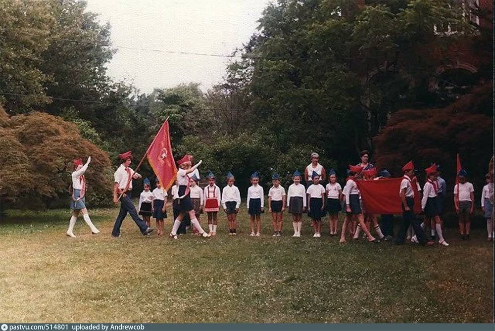 США в 1977 году фото