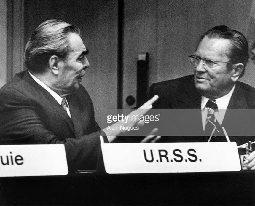 СССР в 1975 году. Дальний Восток