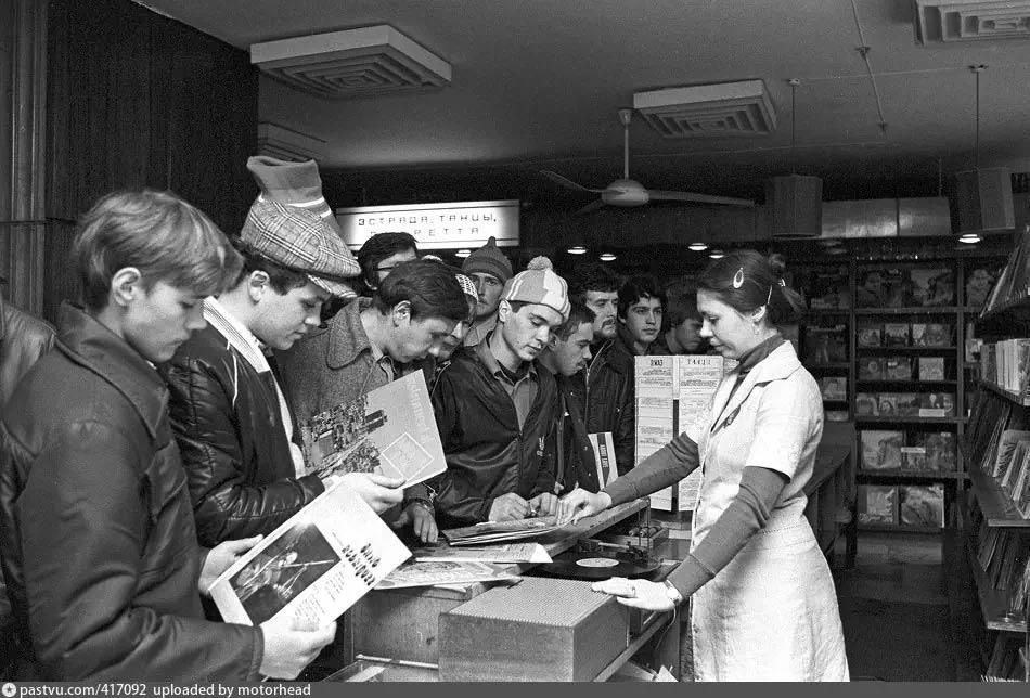Что крутили на дискотеках в СССР о музыке и не только