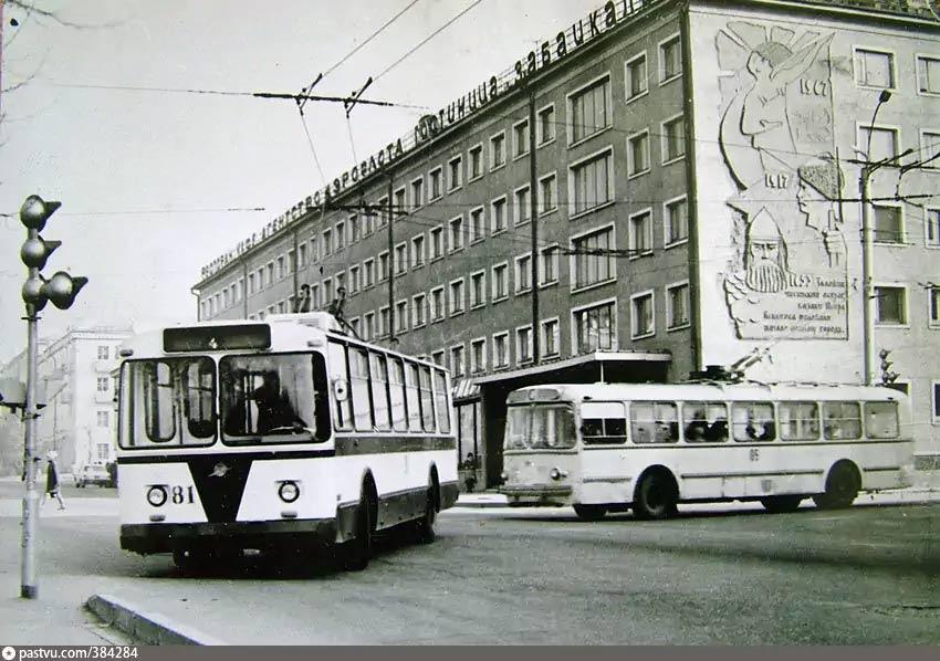 СССР в 1975 году. Забайкалье история в фото
