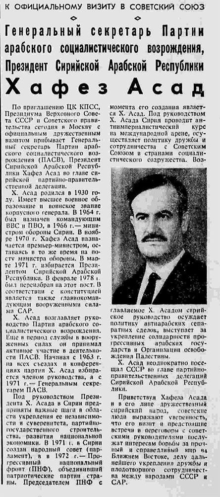 Что смотрели в СССР по ТВ ровно 40 лет тому назад совдепия