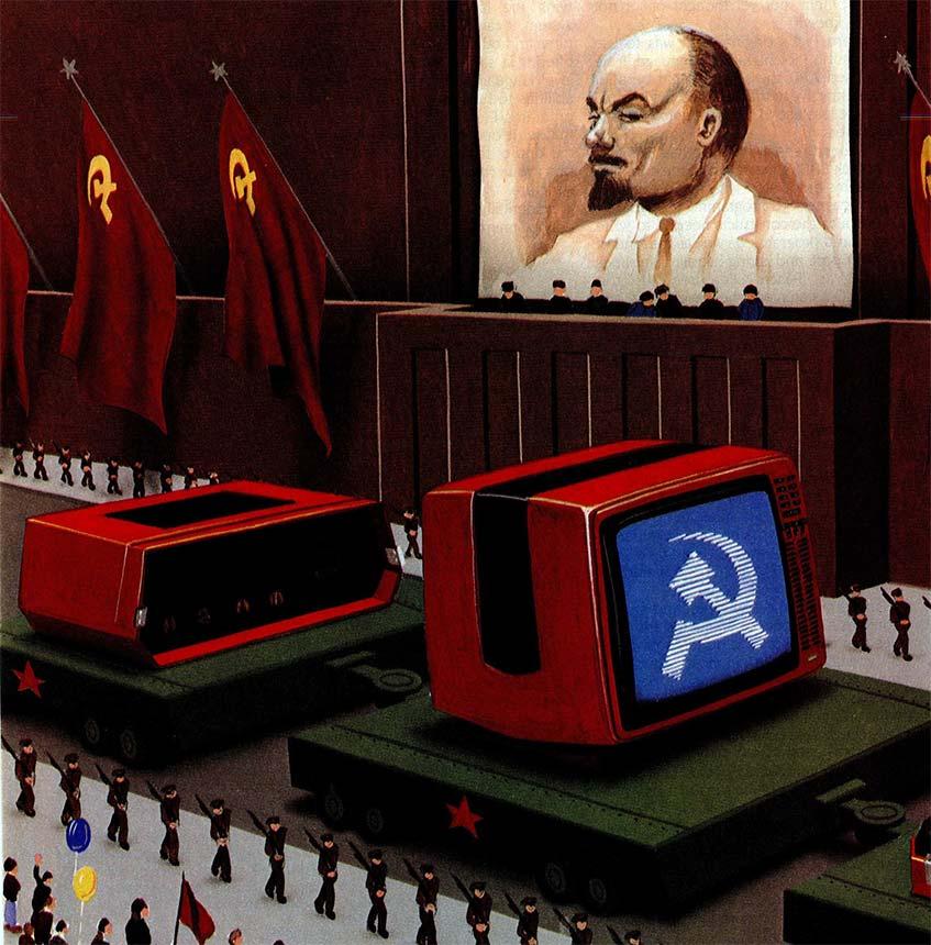 Когда появился первый советский персональный компьютер