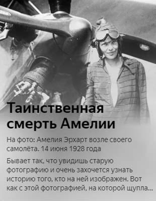 Странные ориентиры для советских детей