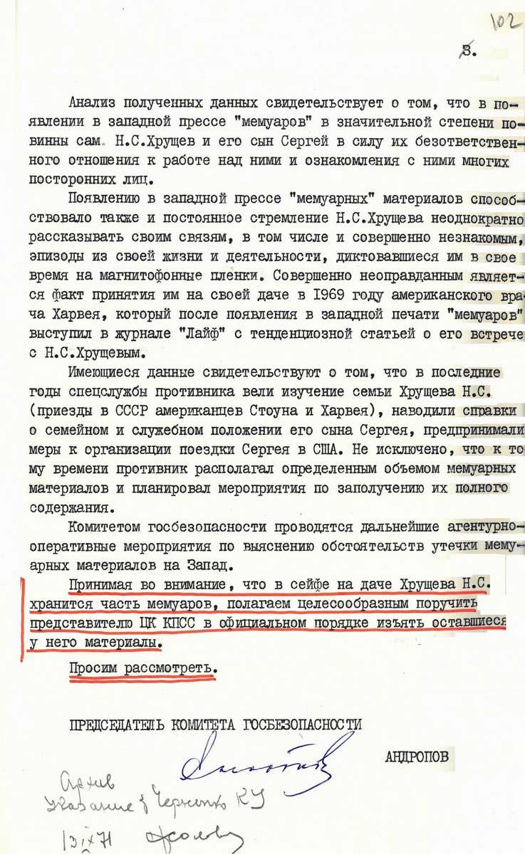 Как КГБ СССР боролся с еврейскими экстремистами и профессиональными русскими