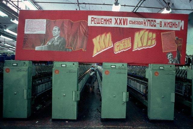 СССР, который они потеряли