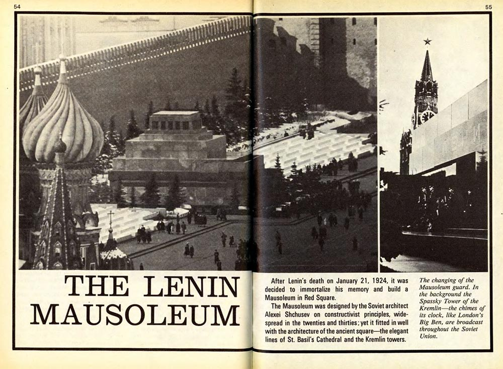 Сколько стоило съездить в СССР