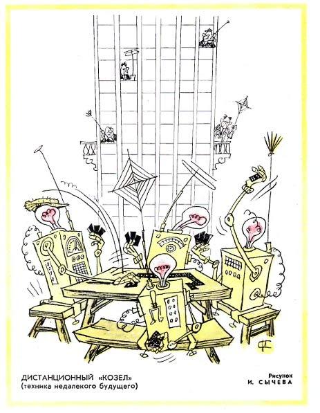 """""""Мы вынуждены отказаться от проекта"""", - из-за второй попытки сбежать из лаборатории в России разберут робота с искусственным интеллектом - Цензор.НЕТ 9153"""