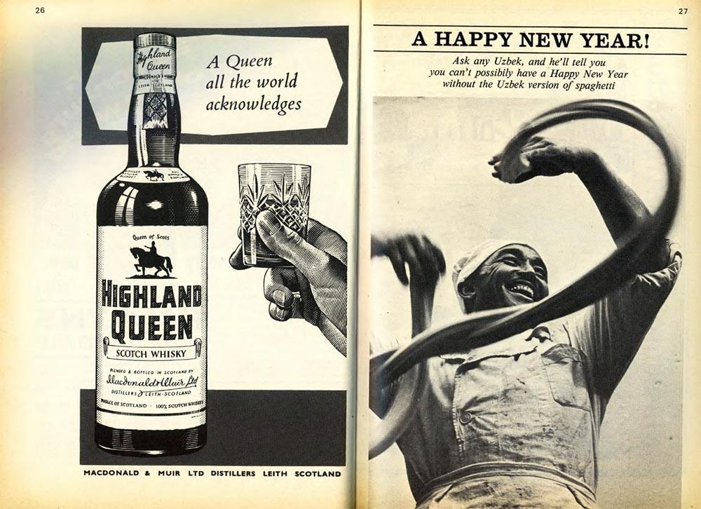 Реклама в советском журнале SPUTNIK сми