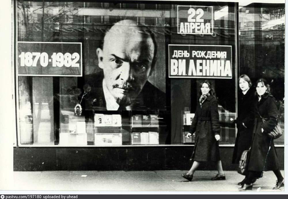 Кому в СССР было жить хорошо