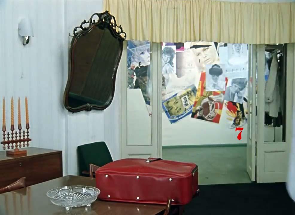 Последняя тайна фильма «Иван Васильевич меняет профессию» Киноведение,Советские фильмы,Кинолекторий