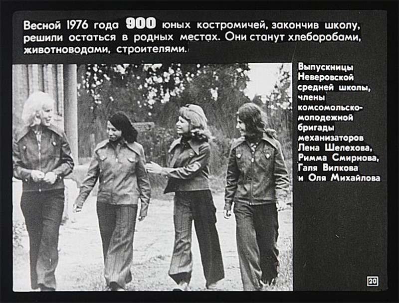 Советские пропагандистские диафильмы 00.jpg