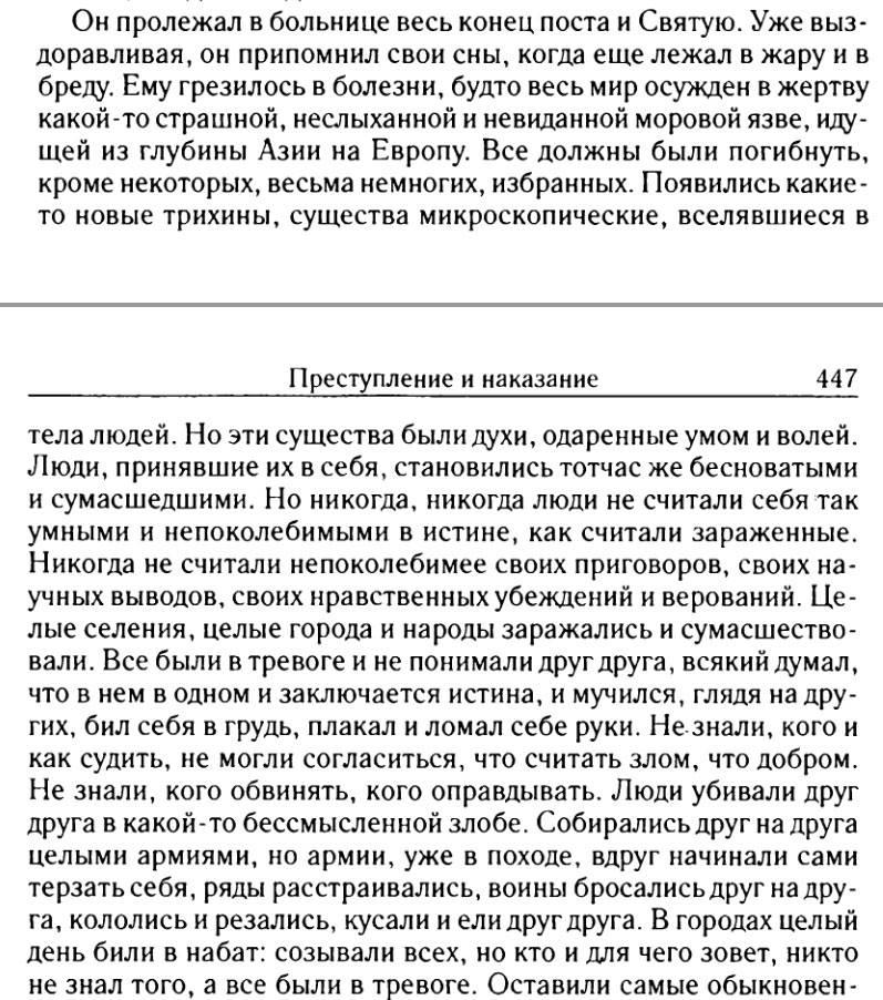Карантинные будни Мимоходом,Москва,Мысли вслух
