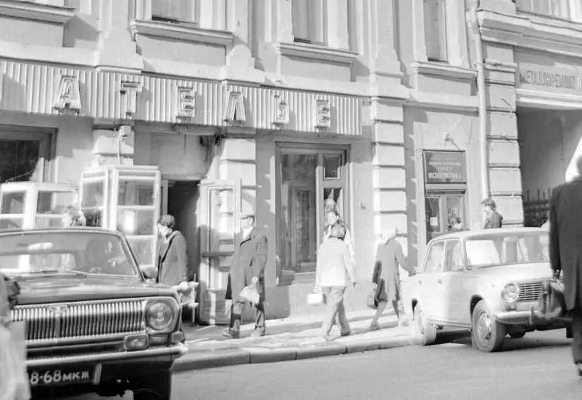 Техника выживания  для случайно попавшего в СССР Фантастика,Путеводитель,Совдепия