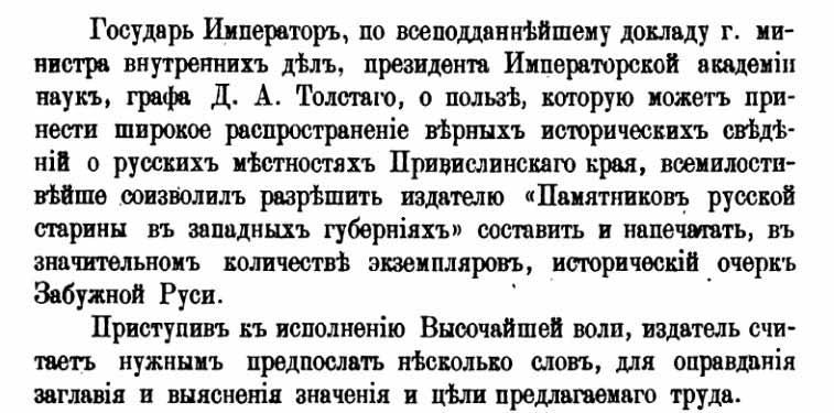 Дайджест Мимоходом,Наброски