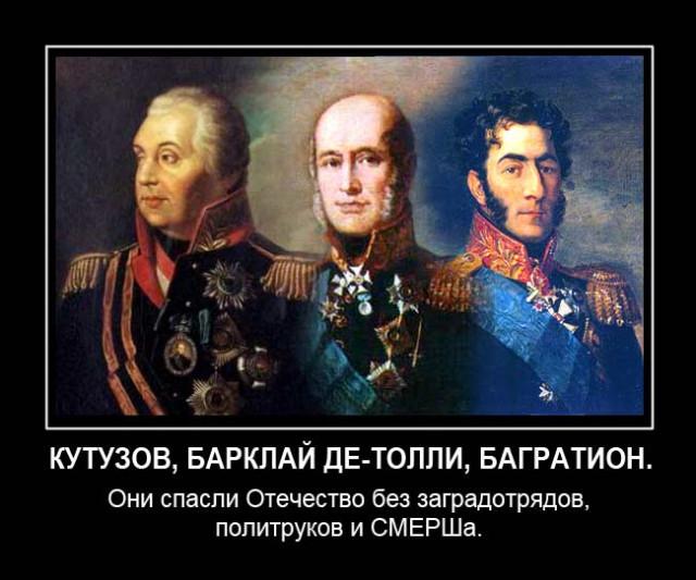 Они спасли Отечество без загранотрядов, политруков и СМЕРШа