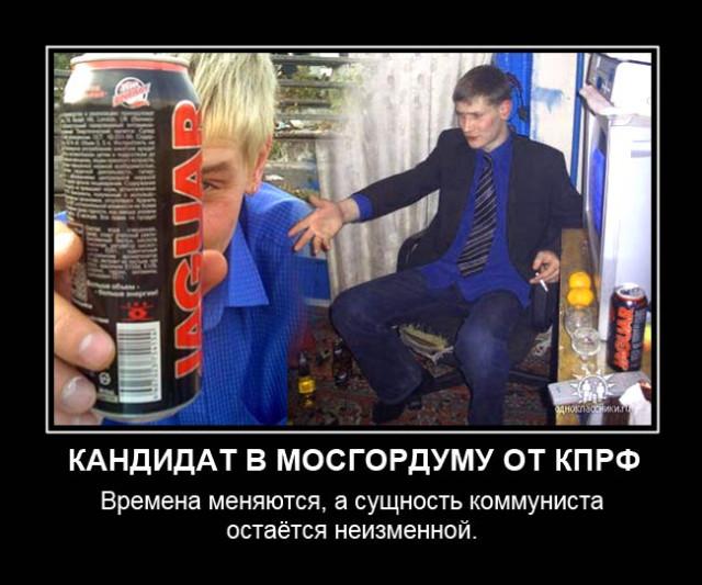 zyuganov-trus-i-prostitutka